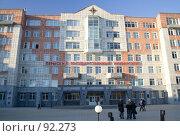 Купить «Пермский Государственный Университет», фото № 92273, снято 3 октября 2007 г. (c) Андрей Щекалев (AndreyPS) / Фотобанк Лори