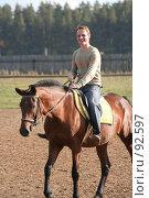 Купить «Эмоции молодого мужчины который едет на лошади», фото № 92597, снято 26 сентября 2007 г. (c) Останина Екатерина / Фотобанк Лори