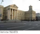 Купить «Минск, проспект», фото № 92873, снято 23 апреля 2007 г. (c) Алексей / Фотобанк Лори
