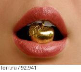 Золотое яблоко во рту. Стоковое фото, фотограф Елена Хоткина / Фотобанк Лори