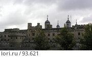Купить «Тауэр. Лондон. Великобритания», фото № 93621, снято 29 сентября 2007 г. (c) Екатерина Овсянникова / Фотобанк Лори