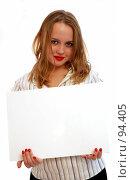 Купить «Девушка с белым чистым листом в руках», фото № 94405, снято 4 октября 2007 г. (c) Валерия Потапова / Фотобанк Лори