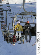 Купить «Горнолыжный курорт Подмосковья. Канатная дорога», фото № 95401, снято 12 февраля 2007 г. (c) Юрий Синицын / Фотобанк Лори