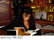"""Купить «Марина Юденич подписывает экземпляр романа """"Нефть""""», фото № 96537, снято 9 октября 2007 г. (c) Зайцев Алексей / Фотобанк Лори"""