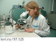 Купить «Лабораторные исследования», фото № 97125, снято 31 мая 2005 г. (c) Владимир Власов / Фотобанк Лори