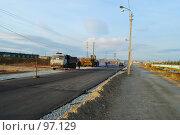 Купить «Дорожные работы», фото № 97129, снято 6 октября 2007 г. (c) Валерий Александрович / Фотобанк Лори