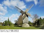 Купить «Ветряная мельница на острове Сааремаа. Эстония», фото № 98053, снято 14 декабря 2019 г. (c) Игорь Соколов / Фотобанк Лори
