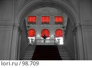 Купить «В ожидании», фото № 98709, снято 16 августа 2007 г. (c) Арестов Андрей Павлович / Фотобанк Лори
