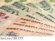 Купить «Российские банковские знаки - рубли в купюрах, фон», фото № 99177, снято 13 апреля 2007 г. (c) Ольга Красавина / Фотобанк Лори