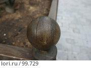 Деревянный шарик. Стоковое фото, фотограф Федюнин Александр / Фотобанк Лори