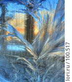 Купить «Окно в зимнюю сказку», фото № 100517, снято 19 января 2020 г. (c) Александр Тараканов / Фотобанк Лори