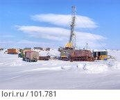 Купить «Бурение в Арктике», фото № 101781, снято 19 марта 2019 г. (c) Мирзоянц Андрей / Фотобанк Лори