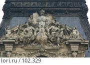 Купить «Фронтон западного крыла парижского музея Лувр», фото № 102329, снято 26 марта 2019 г. (c) Harry / Фотобанк Лори