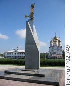 Купить «Памятник воинам-интернационалистам (г. Тольятти)», фото № 102749, снято 22 января 2019 г. (c) Денис Бормотин / Фотобанк Лори