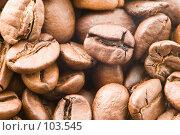 Купить «Кофейные зёрна», фото № 103545, снято 17 декабря 2018 г. (c) Алексей Судариков / Фотобанк Лори