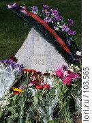 Купить «Цветы на памятном камне на месте расстрела демонстрации рабочих в 1962 году в Новочеркасске», фото № 103565, снято 2 июня 2007 г. (c) Борис Панасюк / Фотобанк Лори