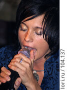 Купить «Мара», фото № 104137, снято 6 августа 2020 г. (c) Смирнова Лидия / Фотобанк Лори