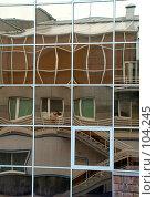 Купить «Зазеркалье. Отражение корпуса в окнах. Санаторий Машук Аква-Терм», эксклюзивное фото № 104245, снято 25 июня 2018 г. (c) Александр Тараканов / Фотобанк Лори