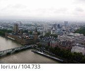 Купить «Биг-Бен. Лондон. Великобритания», фото № 104733, снято 16 февраля 2019 г. (c) Екатерина Овсянникова / Фотобанк Лори