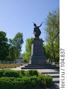 Памятник атаману Платову с булавой в Новочеркасске. Редакционное фото, фотограф Борис Панасюк / Фотобанк Лори