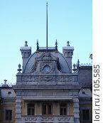 Купить «Центральная башенка крыши Массандровского дворца, Восточный фасад», фото № 105585, снято 16 сентября 2007 г. (c) Елена Руденко / Фотобанк Лори