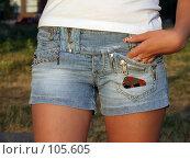 Купить «Девушка в голубых джинсовых  коротких шортах», фото № 105605, снято 21 июня 2007 г. (c) Сергей Сухоруков / Фотобанк Лори