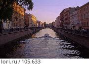 Канал Грибоедова. Питер (2007 год). Редакционное фото, фотограф Арестов Андрей Павлович / Фотобанк Лори