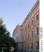 Купить «Здание Мариинской женской гимназии, Новочеркасск», фото № 105805, снято 28 июля 2006 г. (c) Борис Панасюк / Фотобанк Лори