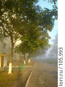 Купить «Утро красит нежным светом», фото № 105993, снято 21 сентября 2007 г. (c) Виктор Пелих / Фотобанк Лори