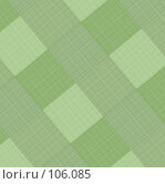 Купить «Зеленые квадраты», иллюстрация № 106085 (c) Анатолий Теребенин / Фотобанк Лори