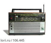 Купить «Старый советский радиоприемник», фото № 106445, снято 27 октября 2007 г. (c) Яков Филимонов / Фотобанк Лори