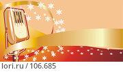Купить «Поздравительная открытка под евроконверт», иллюстрация № 106685 (c) Александр Володин / Фотобанк Лори