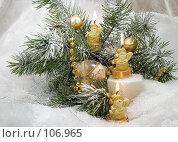 Купить «Новый год», фото № 106965, снято 7 мая 2005 г. (c) Николай Туркин / Фотобанк Лори