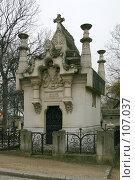 Купить «Семейный склеп на кладбище Пер Лашез в Париже, с необычной архитектурой», фото № 107037, снято 26 февраля 2006 г. (c) Harry / Фотобанк Лори