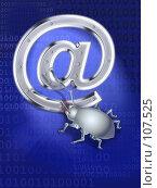 Купить «Вирус-программа взламывающая защиту электронной почты», иллюстрация № 107525 (c) Олеся Сарычева / Фотобанк Лори