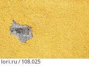 Купить «Желтая отколотая штукатурка», фото № 108025, снято 18 января 2007 г. (c) Сергей Старуш / Фотобанк Лори