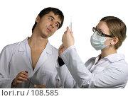Купить «Доктора за работой», фото № 108585, снято 21 октября 2007 г. (c) Татьяна Белова / Фотобанк Лори