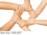 Купить «Руки детей в цепочке», фото № 109057, снято 17 августа 2007 г. (c) podfoto / Фотобанк Лори