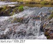 Купить «Поток», фото № 109257, снято 25 апреля 2019 г. (c) Мирзоянц Андрей / Фотобанк Лори