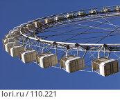 Купить «Большое колесо обозрения в парке развлечений», фото № 110221, снято 17 августа 2003 г. (c) Юрий Назаров / Фотобанк Лори