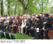 Купить «Сельские ветераны на митинге в День Победы», эксклюзивное фото № 110301, снято 9 мая 2006 г. (c) Татьяна Юни / Фотобанк Лори