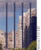 Купить «Отражение», фото № 111137, снято 2 октября 2004 г. (c) Юрий Назаров / Фотобанк Лори