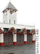 Купить «Пожарная часть», фото № 111449, снято 1 ноября 2007 г. (c) Parmenov Pavel / Фотобанк Лори
