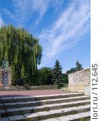 Купить «Фрагмент мемориала в Азове», фото № 112645, снято 12 июня 2006 г. (c) Борис Панасюк / Фотобанк Лори