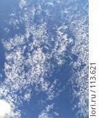 Купить «Облака», фото № 113621, снято 1 сентября 2007 г. (c) Юрий Назаров / Фотобанк Лори