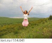 Девушка подпрыгнувшая вверх с вытянутыми руками. Стоковое фото, фотограф A.Козырева / Фотобанк Лори