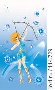 Купить «Открытка из серии зодиак, изображающая знак зодиака Стрелец», иллюстрация № 114729 (c) Олеся Сарычева / Фотобанк Лори