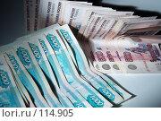 Купить «Теневые доходы», фото № 114905, снято 12 сентября 2007 г. (c) Ирина Мойсеева / Фотобанк Лори