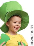 Купить «Красивый счастливый мальчик в зеленой шапке», фото № 115169, снято 16 октября 2007 г. (c) Останина Екатерина / Фотобанк Лори