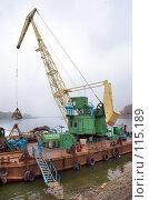 Купить «Работы на реке», фото № 115189, снято 28 октября 2007 г. (c) Сергей Старуш / Фотобанк Лори